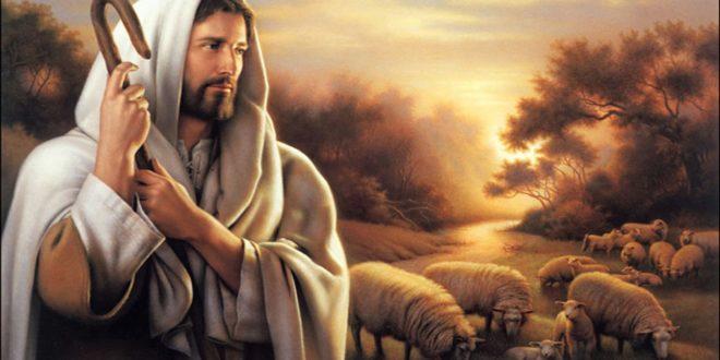 """Los """"pastores de Israel"""" - El Antiguo Testamento - Lección 43 - Conexión SUD"""