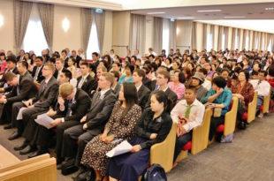 congregacion estacas capilla domingo sacramental conferencia