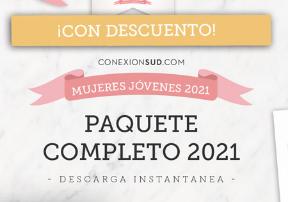 Ahorra dinero comprando este producto junto con EL PAQUETE COMPLETO DE LA PRIMARIA 2021! –